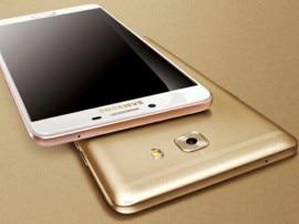 भारत में प्री-बुकिंग के लिए उपलब्ध हुआ 6GB RAM वाला सैमसंग Galaxy C9 प्रो स्मार्टफोन