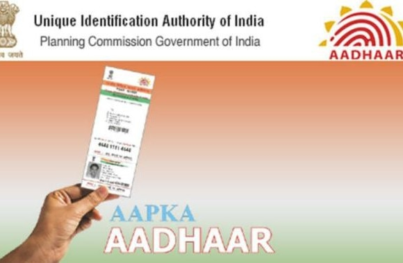 Supreme Court questions the Central Government on making Aadhaar card mandatory