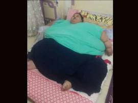 दुनिया की सबसे वजनी महिला का इलाज अब होगा अबू धाबी में!
