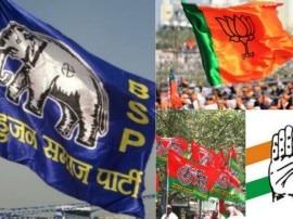 यूपी चुनाव: चौथे चरण का प्रचार थमा, 23 फरवरी को होगा मतदान