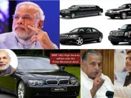क्या आप जानते हैं, देश के पीएम के पास कौनसी कार है?