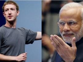 मार्क जकरबर्ग ने कहा- पीएम मोदी से सीखें सोशल मीडिया का इस्तेमाल