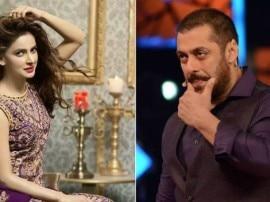 वायरल वीडियो : इस अभिनेत्री ने सलमान खान को कहा