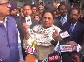 UP चुनाव: मायावती ने तीन सौ सीटें जीतकर सरकार बनाने का किया दावा