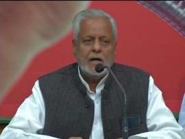 यूपी : सपा नेता ने पीएम मोदी-अमित शाह को कह दिया