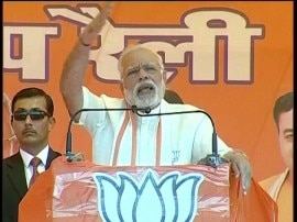 जालौन में मोदी के निशाने पर मायावती, कहा BSP हो गयी है