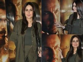 करीना को उम्मीद, साल की सर्वश्रेष्ठ फिल्म बनेगी