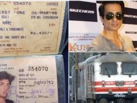 मुंबई लोकल ट्रेन का पहला पास देख यादों में खोए सोनू सूद