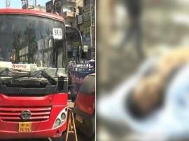 भोपाल: दिनदहाड़े चलती बस में शख्स की चाकू मार कर हत्या, बदमाश फरार