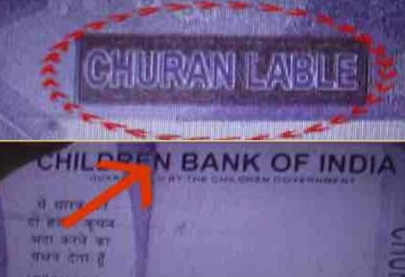 Fake note recovered from ATM