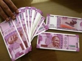 इन बैंको के एटीएम से आप निकाल सकते हैं 50 हजार रुपए!