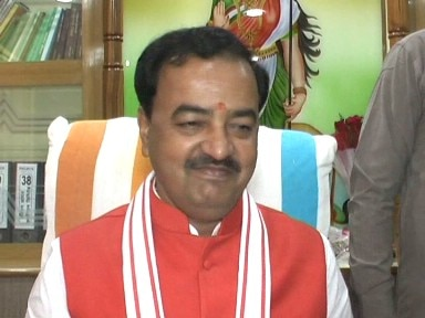 UP : Court acquitted Keshav Maurya in 19 year old case