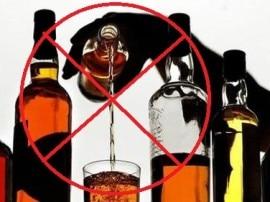 बिहार में शराबबंदी का असर, सड़क दुर्घटना में 60 फीसदी की कमी