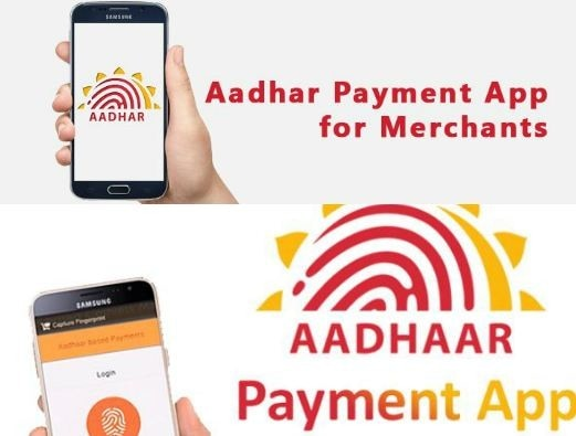 AADHAR PAY service started, now feel free from mdr and service charge