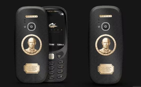 Nokia 3310 has Putin's face on it, will cost above Rs 1 lakh