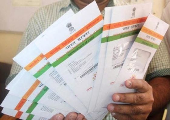 AADHAR is mandatory for Death ragistration and death certificate