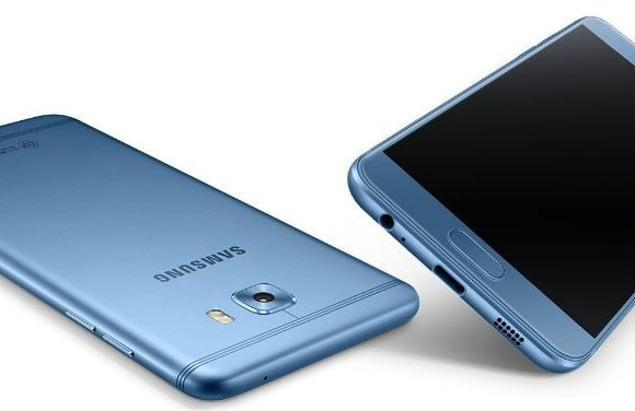 Samsung Galaxy C5 Pro Launched, know proce and feature