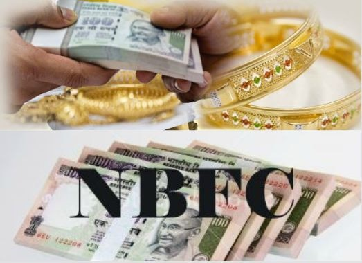 nbfc will not be able to give more then 25000 rupees cash loan against loan