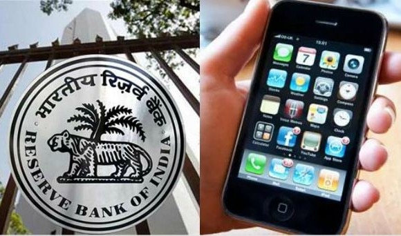 rbi launched a mobile app version of Reserve Bank of India's website