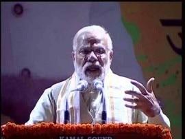 पीएम मोदी की 'पाठशाला' में पहुंचेंगे बीजेपी शासित राज्यों के CM, होगी कामकाज की 'समीक्षा'