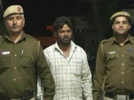 दिल्ली: 5 और 7 साल की दो मासूम बच्चियों से रेप, एक केस में आरोपी गिरफ्तार, दूसरे में फरार