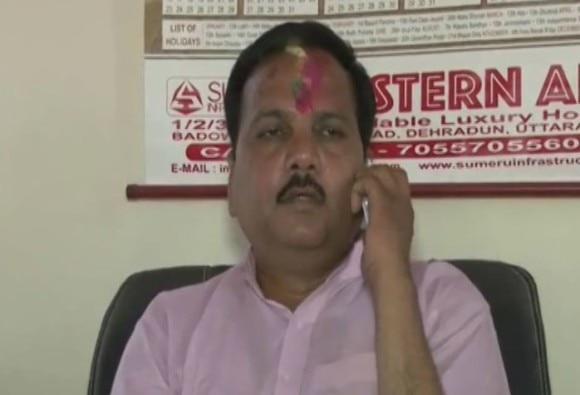 Uttar Pradesh: bjp mla threat call to co