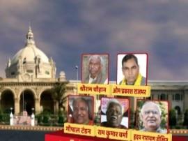 यहां पढ़ें: किन विधायकों को मिलेगी मंत्री पद की कुर्सी?