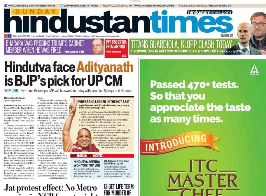 Uttar Pradesh:News Papers Healines on Yogi Adityanath as a cm