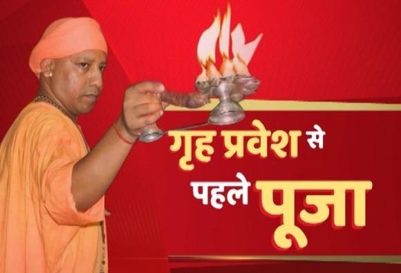 Uttar Pradesh: Yogi Adityanath not staying in CM house yet