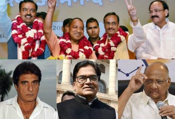 opposition reaction on cm adityanath yogi