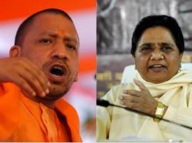 सत्ता में आने के बाद जातिवादी हिंसा पर उतारू हो गए हैं BJP-RSS के लोग: मायावती