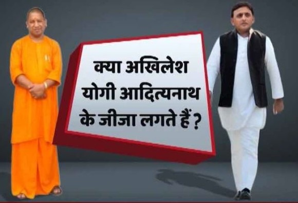 know truth of this new viral message on social media