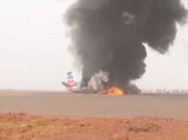 दक्षिण सूडान में लैंडिंग के वक्त विमान में लगी आग, बाल-बाल बची 49 लोगों की जानें