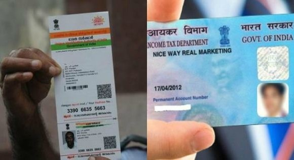now you can update aadhar and pan by online facility of income tax departmenrt