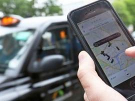 क्या आप भी हर जगह करते हैं GPS का इस्तेमाल, तो ये खबर आपके लिए है!