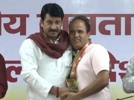 दिल्ली: बीजेपी में शामिल हुए बवाना सीट से AAP विधायक वेद प्रकाश सतीश