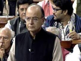 GST की दिशा में आगे बढ़ी सरकारः जीएसटी से जुड़े 4 विधेयक संसद में पेश