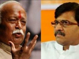 भारत को हिंदू राष्ट्र बनाना है तो राष्ट्रपति पद के लिए भागवत अच्छी पसंद: संजय राउत