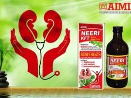 Sponsored: किडनी की देखभाल के लिए नीरि केयर डॉक्टर्स की सबसे भरोसेमंद आयुर्वेदिक दवा