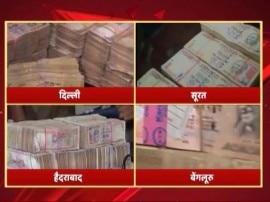 नोटबंदी खत्म, नोटजब्ती जारी: दिल्ली, सूरत, हैदराबाद और बेंगलूरु से जब्त की गई बड़ी रकम