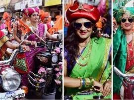 गुढीपाडवा यानी मराठी न्यू इयर पर दिखा मराठी महिलाओं का स्वैग!