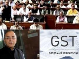 लोकसभा में जीएसटी बिल पास हुआः प्रधानमंत्री मोदी ने दी देश को बधाई