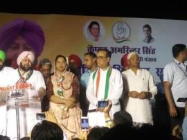दिल्ली के भविष्य के लिए कांग्रेस जरूरी: कैप्टन अमरिंदर सिंह