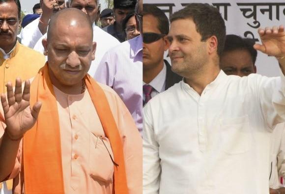CM Yogi attacks on Rahul Gandhi