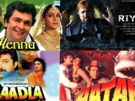 दुनिया को अलविदा कहने के बाद रुपहले पर्दे पर रिलीज हुईं इन सितारों की फिल्में