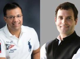 गंभीर नेता नहीं हैं राहुल गांधी, 2019 में 20 सीट पर सिमट कर रह जाएगी कांग्रेस: विश्वजीत राणे