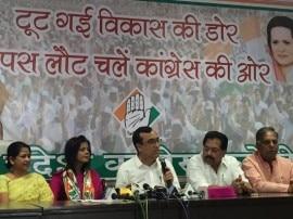 BJP के बाद AAP छोड़कर कांग्रेस में शामिल हुईं कीर्ति आजाद की पत्नी पूनम आजाद