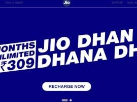 जियो के 'धन धना धन' ऑफर को रिव्यू कर रहा है TRAI
