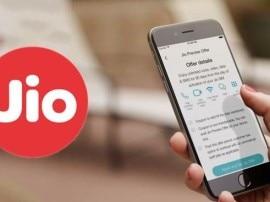 Jio Plans: यहां जानें जियो के पोस्टपेड-प्रीपेड के सभी प्लान, पोस्टपेड यूजर्स को मिल रहा है फायदा!