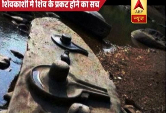 viral sach: a river has filled with million  Shiv lings